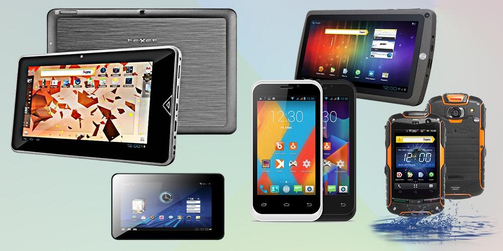 Ремонт мобильных телефонов, смартфонов и планшетов teXet в Одессе в bsl-service.com