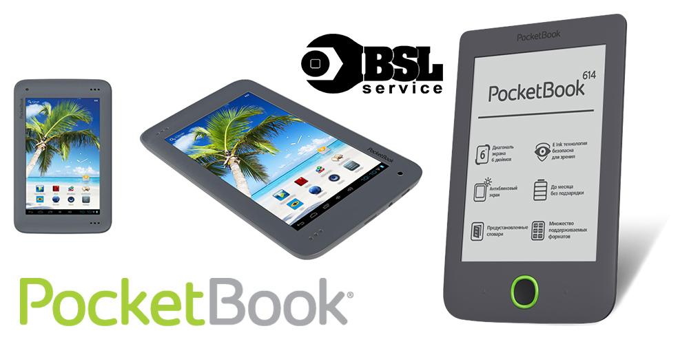 Ремонт PocketBook в Одессе в сервисном центре BSL-service