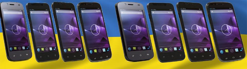 Украинские смартфоны