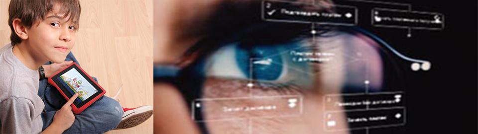 Влияние экрана телефона на зрение