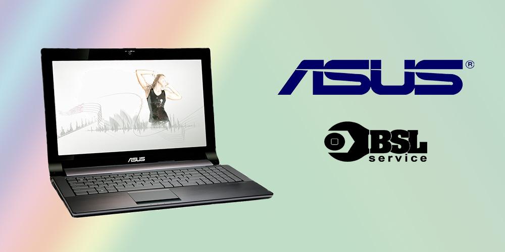 Сервисный центр ноутбуков Asus