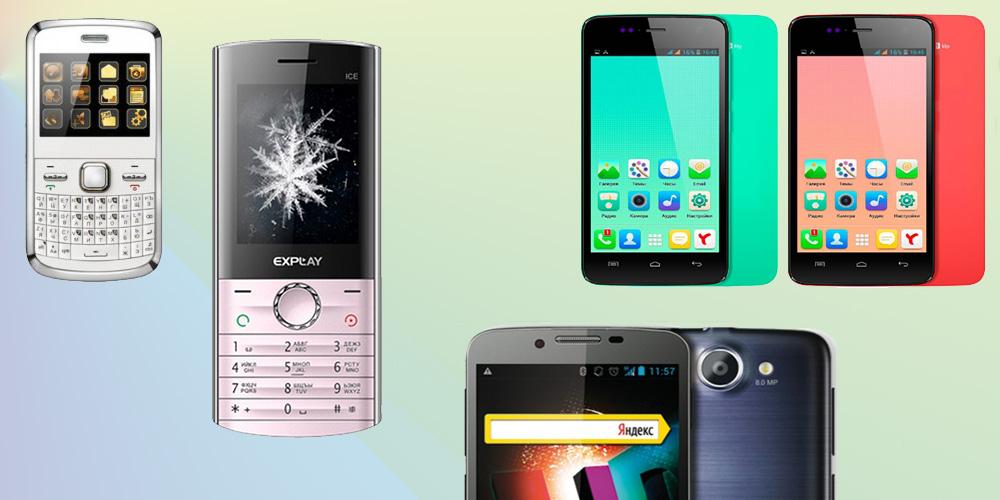 Ремонт мобильных телефонов, смартфонов и планшетов Explay в Одессе