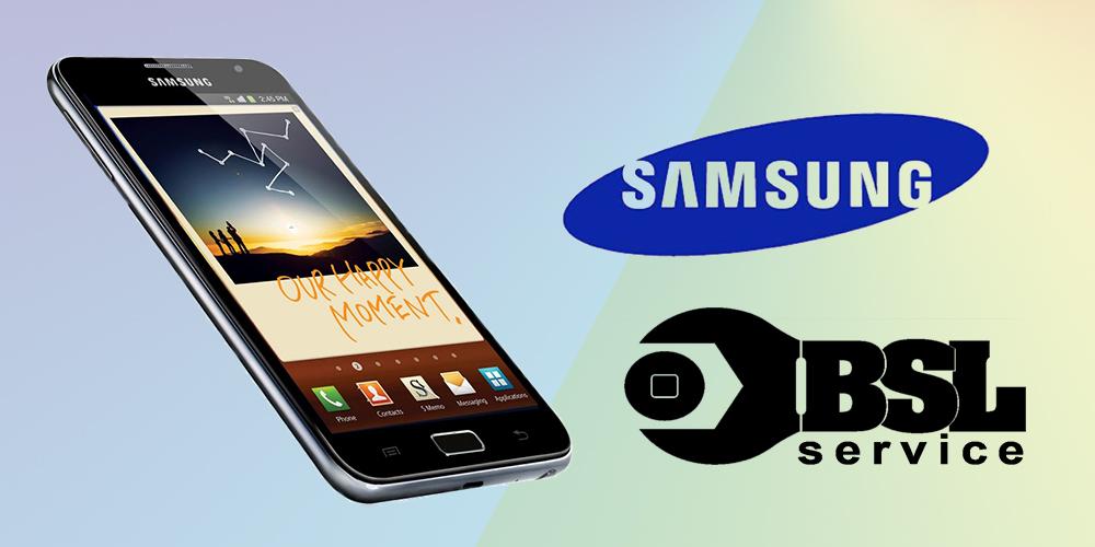 BSL-Service и Samsung