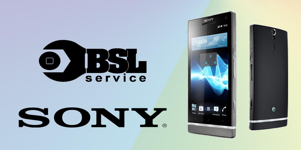 Ремонт мобильных телефонов Sony в Одессе